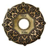 Prato-Malik-Pequeno-Dourado-Old