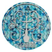 Tapete-ShishaPad-TioBob-Azul-Claro