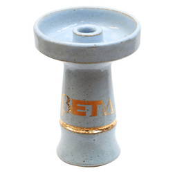 Queimador-Beta-Bowl-Pequeno-Filete-Azul-Bebe