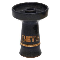 Queimador-Beta-Bowl-Pequeno-Filete-Azul-Escuro
