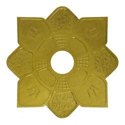 Prato-Hookah-king-Pequeno-Imperial--Dourado