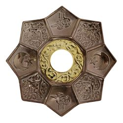 Prato-Joy-Medio-Star-moon-Metalizado-Cobre-com-Dourado